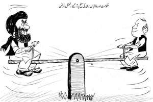حکومت اور طالبان برابر کی سطح پر آ گئے ہیں ۔ مولانا فضل الرحمن