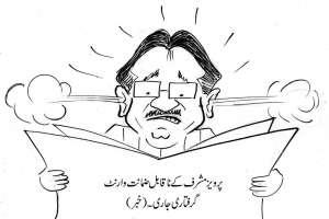 پرویز مشرف کے ناقابل ضمانت وارنٹ گرفتاری جاری ۔ (خبر)