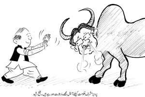 پرویز مشرف حکومت کیلئے آ بیل مجھے مار ثابت ہو رہے ہیں۔ شیخ رشید