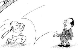 پیپلز پارٹی فرینڈلی اپوزیشن کا کردار ادا کر رہی ہے، چوہدری شجاعت
