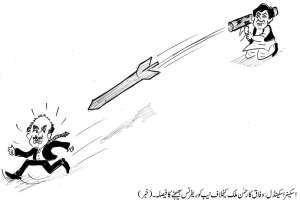 سکینر سکینڈل، وفاق کا رحمن ملک کے خلاف نیب کو ریفرنس بھیجنے کا فیصلہ ..