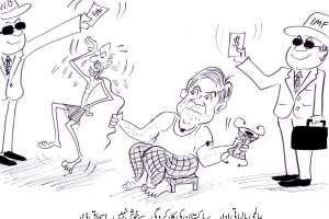 عالمی مالیاتی ادارے پاکستان کی کارکردگی سے خوش نہیں ۔ اسحاق ڈار