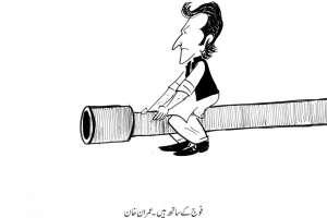 فوج کے ساتھ ہیں ، عمران خان