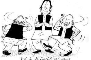 عمران خان کیخلاف بھی گو عمران گو کے نعرے لگ گئے۔ خبر