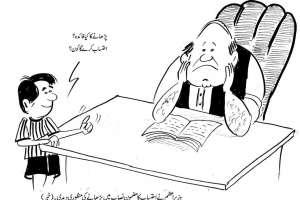 وزیراعظم نے احتساب کا مضمون نصاب میں پڑھانے کی منظوری دے دی۔ خبر