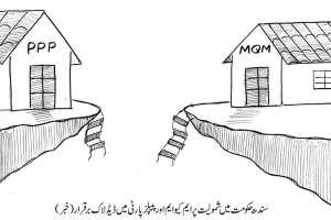 سندھ حکومت میں شمولیت پر متحدہ قومی موومنٹ اور پیپلز پارٹی میں ڈیڈلاک ..