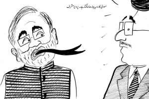 نریندرا مودی کا رویہ جارحانہ لگتا ہے، پرویز مشرف