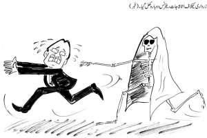 آصف علی زرداری کیخلاف اثاثہ جات ریفرنس دوبارہ کھل گیا ۔ خبر