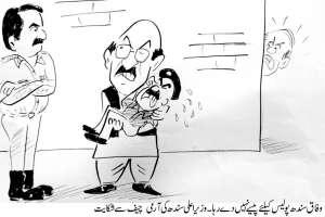 وفاق سندھ پولیس کیلئے پیسے نہیں دے رہا، وزیراعلی سندھ کی آرمی چیف سے ..