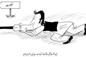 ایک حکمت عملی کے تحت آگے بڑھ رہے ہیں، عمران خان