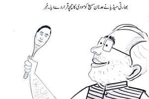 بھارتی میڈیا نے عدنان سمیع خان کو مودی کا چمچہ قرار دے دیا۔ خبر