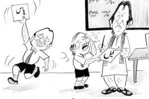 نواز شریف کو مقابلے میں آصف زرداری کی کارکردگی بہتر تھی، عمران خان