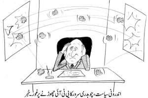اندرونی سیاست، چوہدری محمد سرور کا تحریک انصاف چھوڑنے پر غور۔ خبر