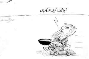 عالمی بینک کے صدر کے دورہ پاکستان کے منتظر ہیں، اسحاق ڈار