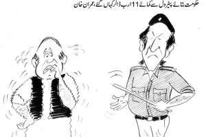 حکومت بتائے پیٹرول سے کمائے 11 ارب ڈالر کہاں ہیں۔ عمران خان