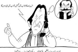 عمران خان وزیراعظم بننے کا خواب دیکھنا چھوڑ دیں، رانا ثنا اللہ