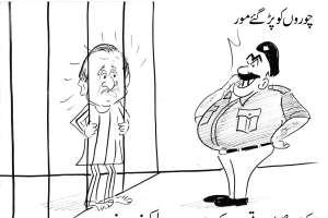 ڈاکٹر عاصم کا ذاتی ملازم کروڑوں روپے لے کر فرار۔ خبر