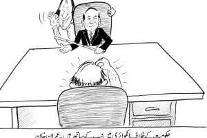حکومت کے خلاف انکوائری میں نیب کے ساتھ ہیں، عمران خان