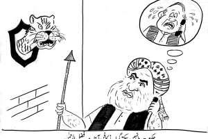 حکومت بنا نہیں سکتے، گرانے کا فن جانتے ہیں، مولانا فضل الرحمن