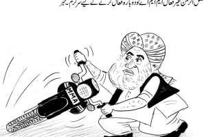 فضل الرحمن غیر فعال ایم ایم اے کو دوبارہ فعال کرنے کیلئے سرگرم۔ خبر