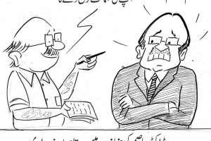 ڈاکٹر عاصم حسین کی ضمانت میں دیتا ہوں، آصف زرداری