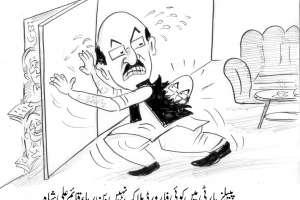 پیپلز پارٹی میں کوئی فارورڈ بلاک نہیں بن رہا، قائم علی شاہ