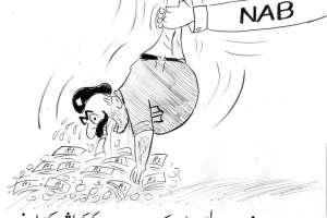 نیب نے سندھ پولیس میں ایک ارب روپے کی کرپشن پکڑ لی۔ خبر