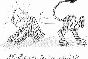 پرویز مشرف کو ریلیف دینے پر ن لیگ دو حصوں میں تقسیم ہو گئی