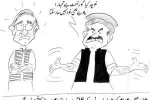 پشاور میں عوام کو چوہے مارنے کے 25 روپے انعام دینے کا فیصلہ۔ خبر