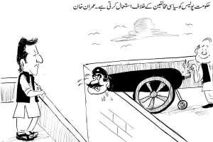حکومت پولیس کو سیاسی مخالفین کیخلاف استعمال کرتی ہے، عمران خان