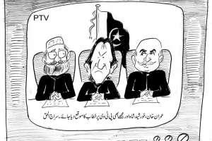 عمران خان، خورشید شاہ اور مجھے بھی پی ٹی وی پر خطاب کا موقع دیا جائے، ..