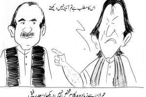 عمران خان سے زیادہ بدکلام شخص نہیں دیکھا، خواجہ سعد رفیق