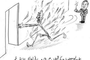پیٹرولیم مصنوعات کی قیمتوں میں 2 روپے فی لیٹر تک اضافہ۔ خبر