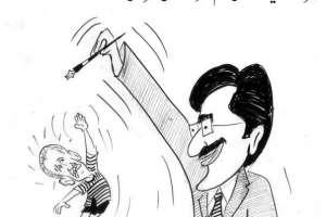 میرے اختیارات بھی وسیم اختر لے لیں۔ مراد علی شاہ
