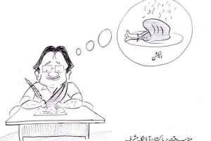 مناسب وقت پر پاکستان آئوں گا۔ پرویز مشرف