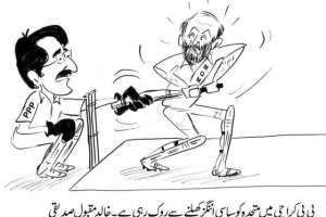 پیپلز پارٹی کراچی میں متحدہ قومی موومنٹ کو سیاسی اننگز کھیلنے سے روک ..
