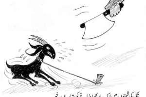 بجلی کی قیمتوں میں ایک بار پھر اضافے کا فیصلہ۔ خبر