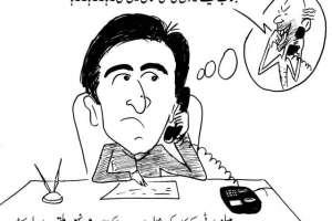 پیپلز پارٹی کے کام کی مثال پورے پاکستان میں نہیں ملتی۔ بلاول بھٹو زرداری