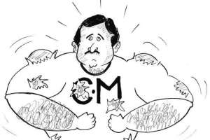 اب وزیراعلی بن کر دکھاؤں گا ۔ عثمان بزدار