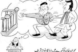 عمران خان کو کٹہرے میں لائوں گا ، نواز شریف