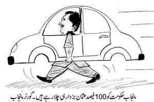 پنجاب حکومت کو 100 فیصد عثمان بزدار ہی چلا رہے ہیں۔ گورنر پنجاب