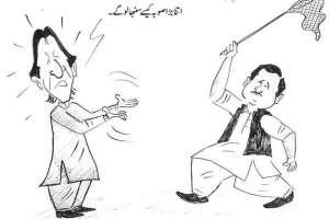 ڈینگی کے معاملے پر وزیراعظم ، وزیراعلی پنجاب پر برہم۔ خبر