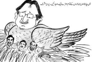 میں چاہتا ہوں مہاجروں کے تمام دھڑے ایک ہو جائیں ۔ پرویز مشرف