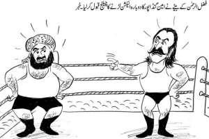 فضل الرحمن کے بیٹے نے علی امین گنڈاپور کا دوبارہ الیکشن لڑنے کا چیلنج ..