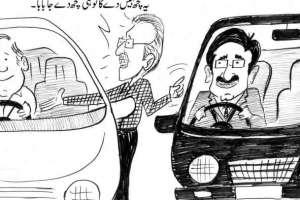 مئیر کراچی نے سندھ حکومت سے مایوس ہو کر ترقیاتی کاموں کیلئے وفاق سے ..