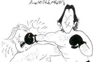 پاکستان کا امریکہ کو کڑا جواب۔ خبر