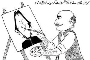 عمران خان نے خود کو ہٹلر ثابت کر دیا۔ خورشید شاہ