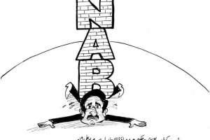 نیب کے ذریعے سندھ حکومت پر دبائو ڈالا جا رہا ہے۔ مراد علی شاہ