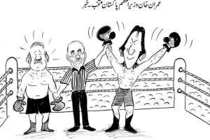 عمران خان وزیراعظم پاکستان منتخب۔ خبر