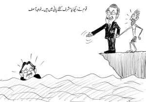 قوم نے دیکھ لیا پرویز مشرف کتنے پانی میںہے، خواجہ آصف
